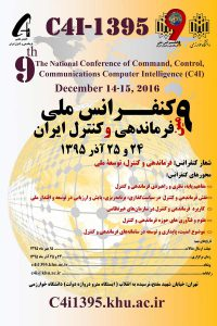 CCCI09_poster