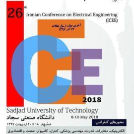بیست و ششمین کنفرانس مهندسی برق ایران