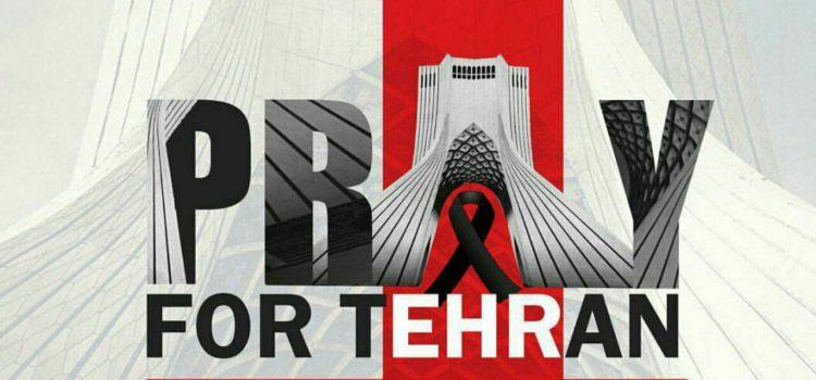 شهادت جمعی از هموطنان در اثر حوادث تروریستی ۱۷ خرداد تسلیت باد.